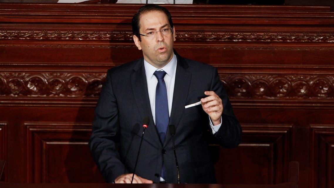 يوسف الشاهد البرلمان تونس