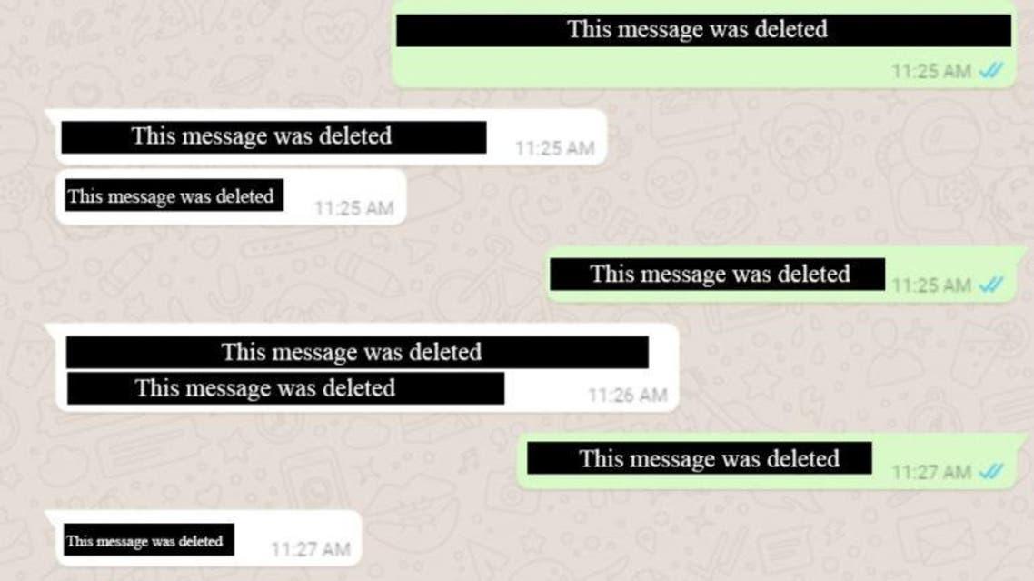 حذف رسائل الواتس آب