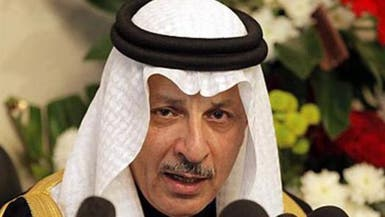 """قطر تصف إيران بـ""""الشريفة"""" والسعودية ترد: هنيئا لكم"""