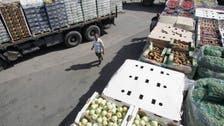 """ما قصة المنطقة """"ج"""" التي تخنق الاقتصاد الفلسطيني؟"""
