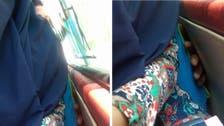 Egyptian girl uses mobile to document harassment on public transport