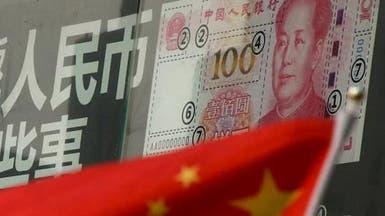 تقديرات بنمو اقتصاد الصين بأبطأ وتيرة في 28 عاماً