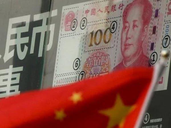 مؤتمر لمراجعة السياسات الاقتصادية في الصين