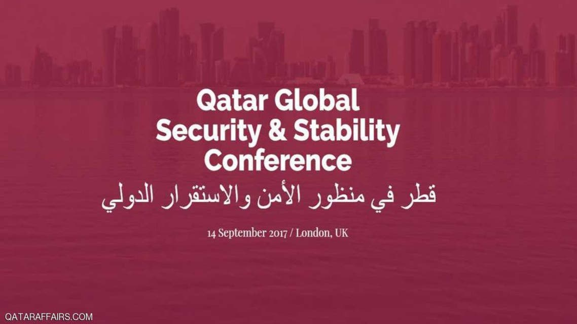 qatar opposition conference