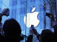 بعد 10 سنوات على إطلاق أول iPhone.. أين ستتجه Apple؟
