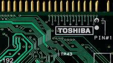 توشيبا تبيع وحدة إنتاج الرقائق بـ 18 مليار دولار