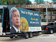 "لماذا وصف رئيس ""جي بي مورغان"" متداولي Bitcoin بالغباء؟"