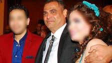"""مصر.. المؤبد للمتهم بقضية """"الرشوة الكبرى"""" وإعفاء البقية"""