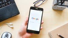 3 نصائح لتسريع أداء غوغل كروم على هاتفك