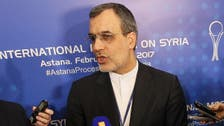 Washington concerned about Iran's participation in Astana