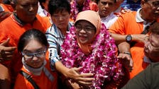 PHOTOS: Halimah Yacob formally elected Singapore's first woman president