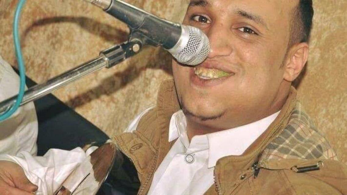 المغني اليمني