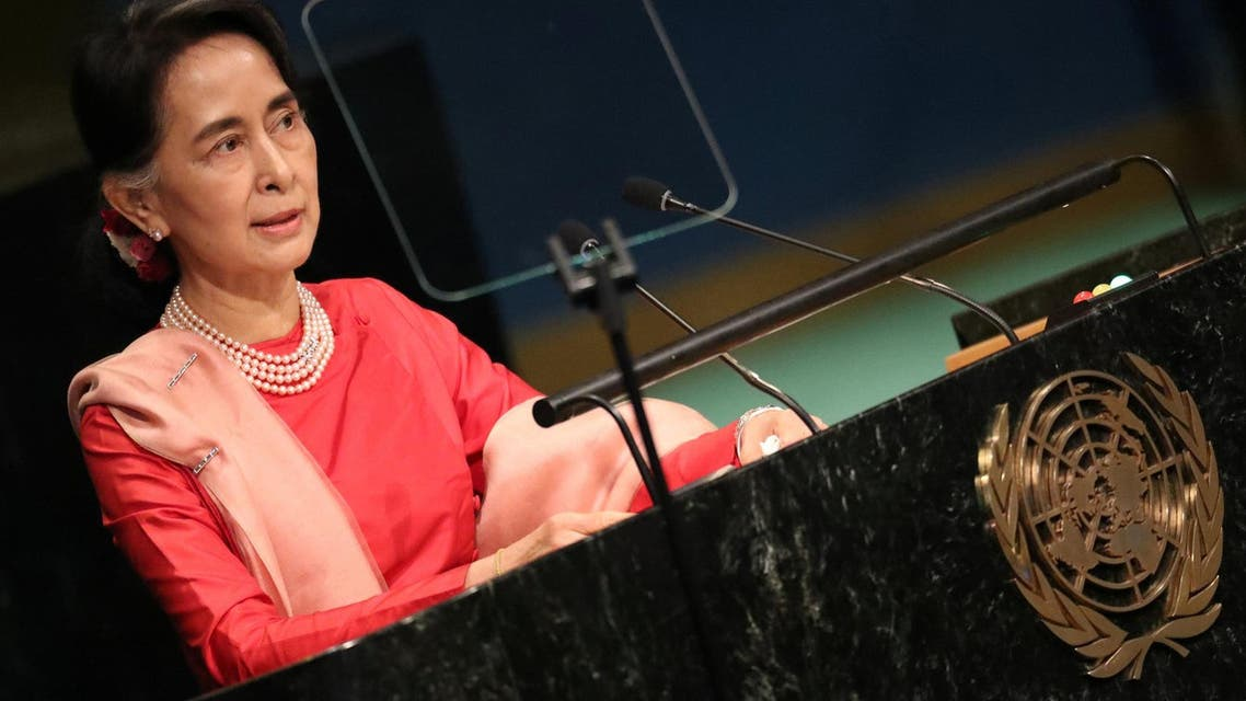 Aung San Suu Kyi addresses the 71st United Nations General Assembly in Manhattan, New York, US September 21, 2016. (Reuters)