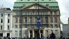 فترة تاريخية.. النمسا تستدين 3.5 مليار يورو لـ100 عام