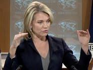 واشنطن قلقة من قمع صحافيي إيران ومضايقة عائلاتهم
