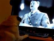 رجل درّب كلباً على تحية هتلر.. يحاكم ويصبح عاطلاً
