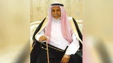 Head of al-Murrah tribe confirms Qatar revokes family's citizenship
