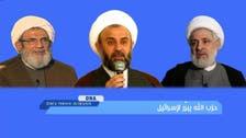 شاهد DNA.. حزب الله يبرر لإسرائيل
