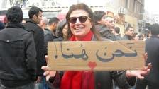 تونس تلغي قانونا يمنع زواج التونسية من غير المسلم