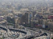 الإسكان الاجتماعي بمصر يستهدف تمويلاً بـ 20 مليار جنيه