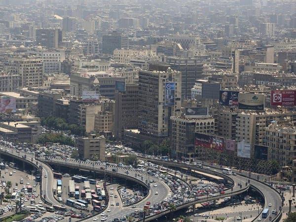 اقتصاد الظل في مصر.. استثمارات بـ 2.3 تريليون جنيه