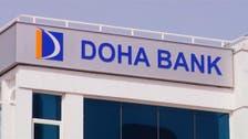 بنوك قطرية: إعادة هيكلة الديون العقارية والمقاطعة هبطت بالأسعار 60%