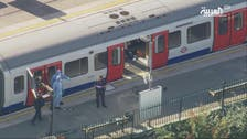 لندن: میٹرو اسٹیشن میں دھماکا ، 18 افراد زخمی