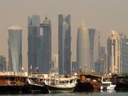 الدوحة تلجأ للوبي الصهيوني لتحسين صورتها في الغرب