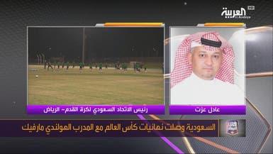 عزت: باوزا الأنسب للاعب السعودي.. ومارفيك رفض البقاء