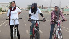 Female cyclists breaking norms as they take to the streets in Khartoum
