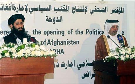مراسم افتتاح مكتب طالبان في الدوحة