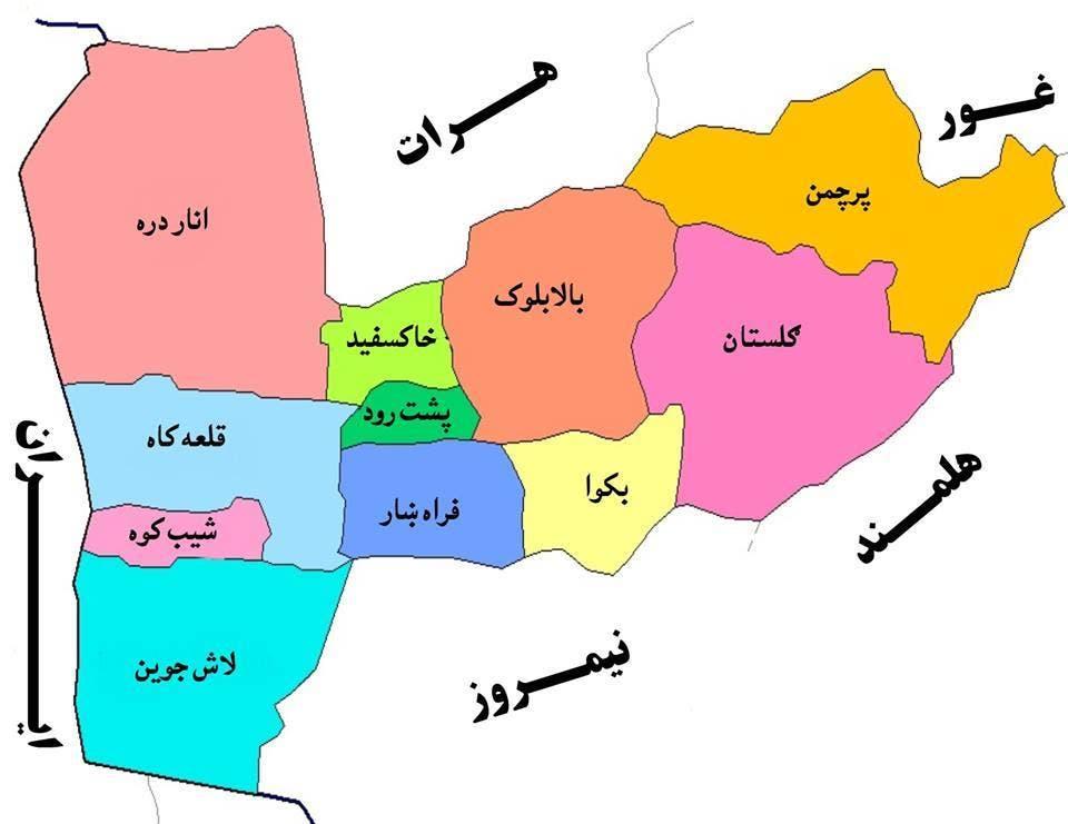 خارطة ولاية فراه المجاورة لإيران من الغرب
