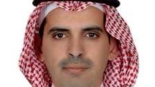 أكاديمي سعودي: السجائر الإلكترونية خطر على القلب