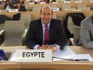 بعد أزمة ريجيني.. مصر تعين سفيراً جديداً في إيطاليا