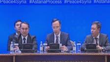 آستانہ: شام میں 6 ماہ کے لیے سیف زونز کے قیام پر اتقفاقِ رائے