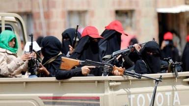 صنعاء.. ميليشيات الحوثي تخطف ناشطة حقوقية من بين أطفالها