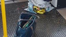 لندن میٹرو کے مشتبہ دہشت گرد کی گرفتاری کی متضاد اطلاعات