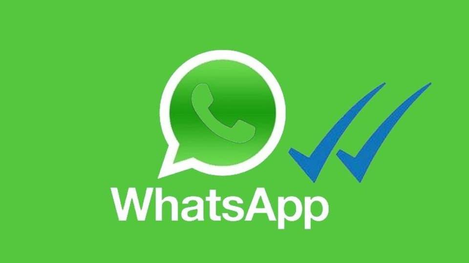 whatsapp على اكثرمن هاتف .. تحديث جديدعلى واتساب 2021