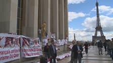 امیر قطر کے دورے کے خلاف برلن اور پیرس میں مظاہرے