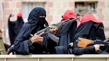 حوثی خواتین کی اسلحے کی تربیت کے لیے ایران، عراق اور لبنان کی خواتین