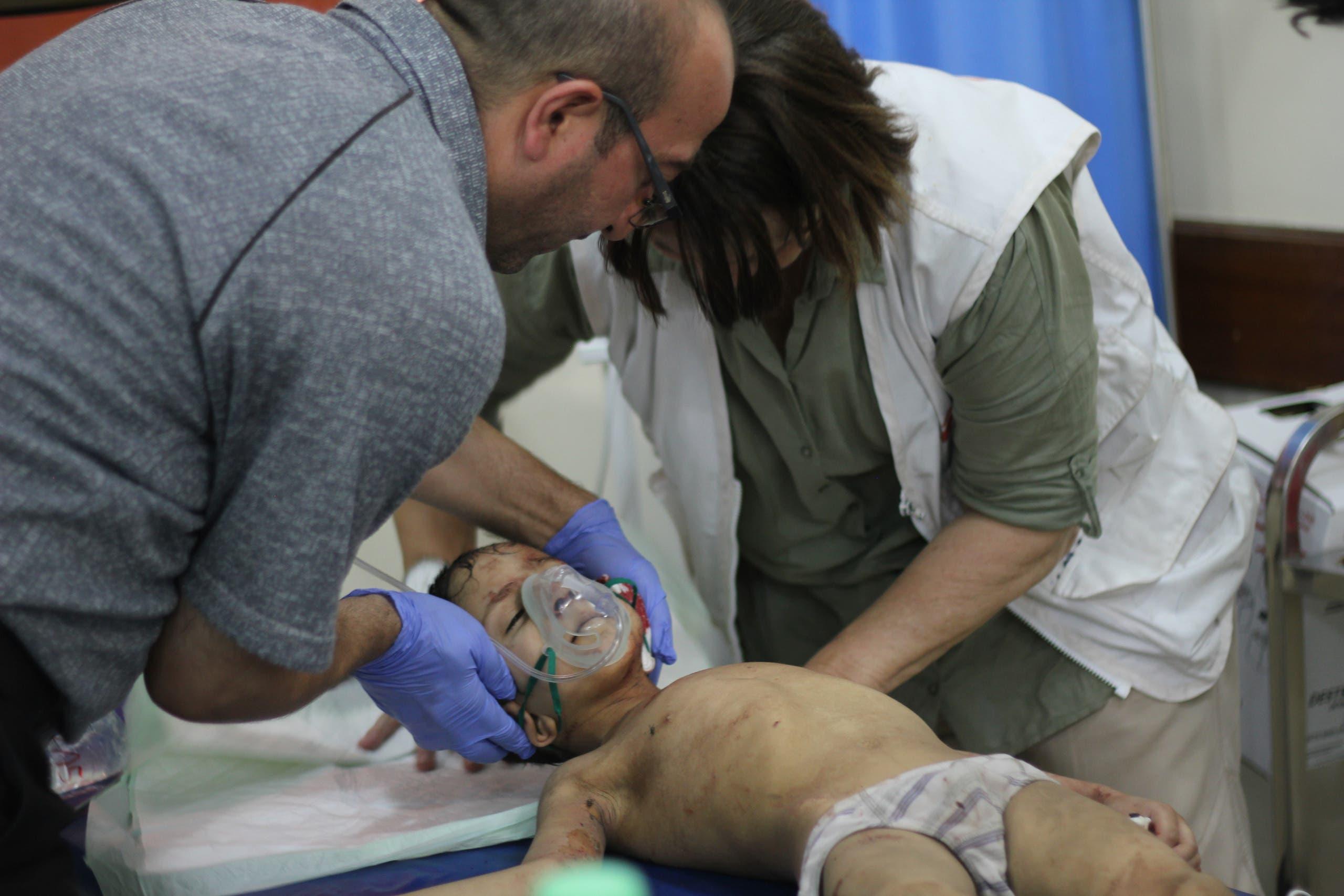 Children of Mosul