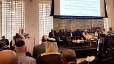 أميركا..انطلاق مؤتمر التواصل الحضاري مع العالم الإسلامي