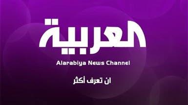 """إصابات بهجوم مسلحين ملثمين على مكتب """"العربية"""" في بغداد"""