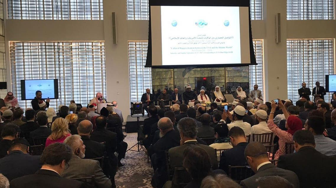 us muslim dialogue conference