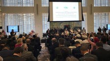 Muslim World League holds US conference on cross-cultural communication