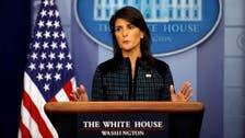 حوثی، ایرانی میزائل سعودیہ کے خلاف استعمال کرتے ہیں: امریکا