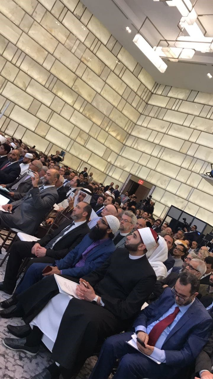 رابطہ عالم اسلامی کے زیر اہتمام کانفرنس کے شرکاء