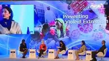 Saudi Arabia's MiSK foundation, UNDP organize one-day youth forum in New York