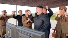 زعيم كوريا الشمالية: اقتربنا من استكمال قوتنا النووية