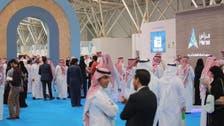 هل يُمكن للشركات السعودية الحصول على دعم أكثر من برنامج؟